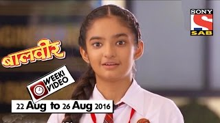 WeekiVideos | Baalveer | 22 August to 26 August 2016