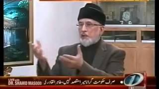 Tahir ul Qadri Exposed - Jhoota Khwab hi Sachcha Khwaab Hai