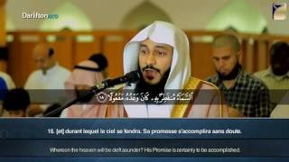 تلاوة هادئة من سورة المزمل للشيخ  عبدالرحمن العوسي