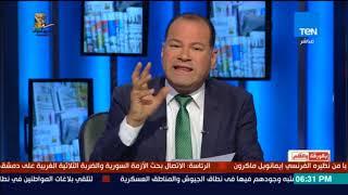 بالورقة والقلم - الديهي: هشام قاسم وبهى الدين حسن عار أن يكونوا مصريين وهم مجرد دكاكين لتلقى الأموال