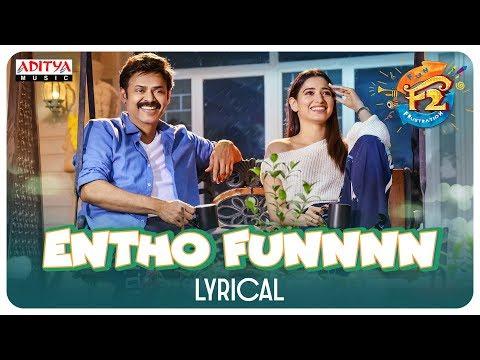 Xxx Mp4 Entho Fun Lyrical F2 Songs Venkatesh Varun Tej Anil Ravipudi DSP 3gp Sex