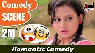 Male | Amulya & Prem Romantic Comedy
