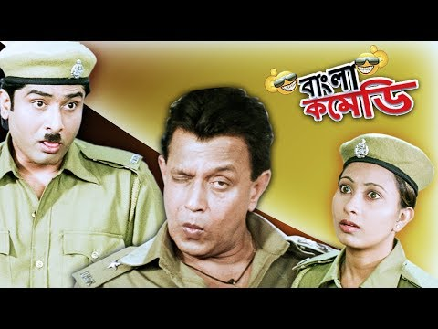 Xxx Mp4 Mithun Chakraborty Funny Clips Mahaguru Comedy Scenes Bangla Comedy 3gp Sex