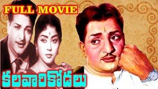 Kalavari Kodalu Telugu Full Movie - NTR, Krishna Kumari, Girija - V9videos