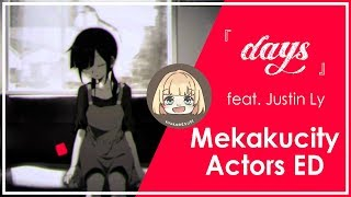 【Justin Ly ft. りょ子】Days (guitar arr.) - Mekakucity Actors ED 歌ってみた