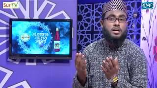 Hajar Ganer Majhe - হাজার গানের মাঝে | Al Amin saki || New Islamic Song 2027