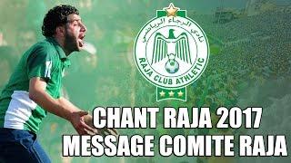 Chant Raja | CLASH Comité ! 2017 [ HD ]