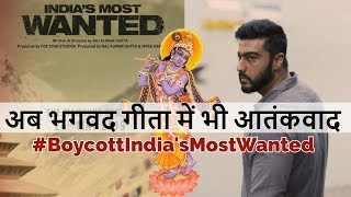 India's Most Wanted Teaser Review | Another Bollywood Propaganda