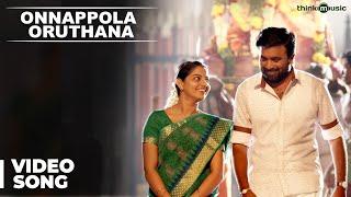 Onnappola Oruthana Video Song | Vetrivel | M.Sasikumar | Nikhila Vimal | D.Imman