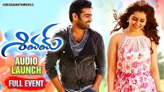 Shivam Audio Launch Full Event | Ram | Rashi Khanna | DSP | Srinivas Reddy | Sri Sravanthi Movies