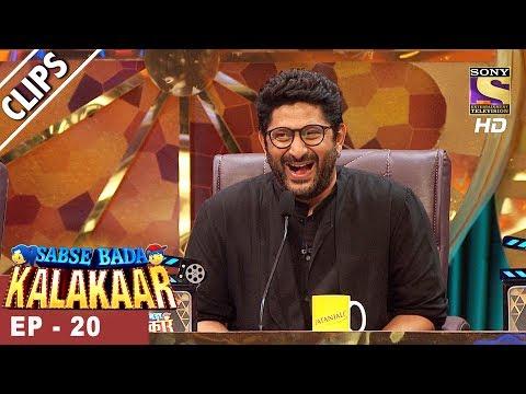 Sabse Bada Kalakar - सबसे बड़ा कलाकार  - Ep 20 - 11th Jun, 2017