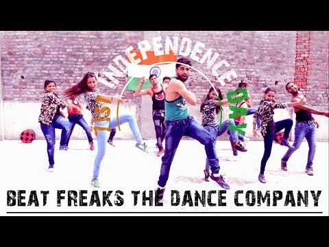 Xxx Mp4 JAI HO INDEPENDENCE DAY SPECIAL 71ST INDEPENDENCE DAY DANCE VIDEO BEAT FREAKS 3gp Sex