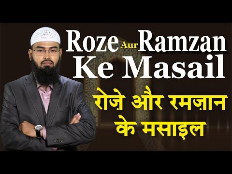 Roze Aur Ramzan Ke Masail By Adv. Faiz Syed