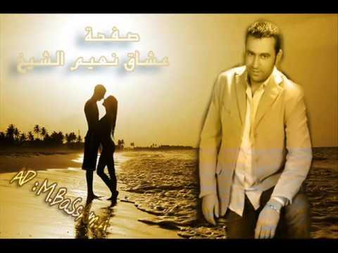 نعيم الشيخ موال وداعك  الله يابنت + يازمان حبينا حزين جدا ادخل واسمع ونين نعيم الشيخ