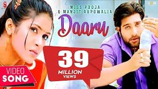 Miss Pooja & Manjit Rupowalia - Daaru (Official Video) Album : {Baazi} Punjabi Hits songs 2016