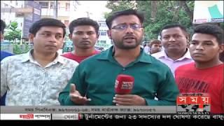 নুসরাত ঘটনায় আঃলীগ নেতা রুহুল আমিনসহ ৩ জনকে আদালতে হাজির | Nusrat Jahan Rafi