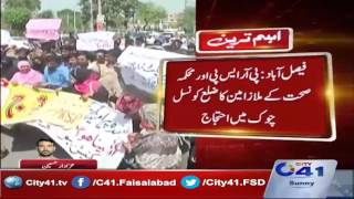 PRSP and health workers protest at District Council Square