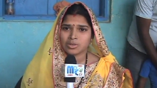 Villagers Excited About Newly Formed Panchayat in Banki Block | MBC TV