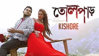 Tolpaar | Kishore | Official Music Video | Kishore New Song 2017