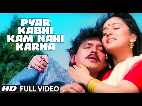 Xxx Mp4 Pyar Kabhi Kam Nahi Karna Full HD Video Song Prem Pratigyaa Mithun Madhuri Dixit 3gp Sex