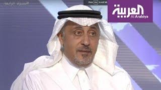 نشرة الرابعة | صندوق النقد: السعودية تتقدم ببرنامجها الإصلاحي