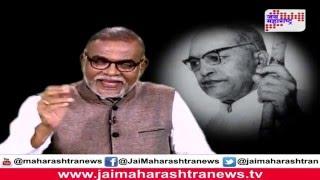 Dr. Ambedkar documentary with Dr. Narendra jadhav seg2