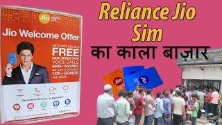 Reliance Jio Sim Ka Kala Bazaar - Must Watch
