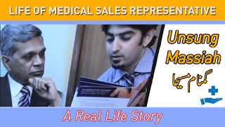 LIFE OF MEDICAL SALES REPRESENTATIVE