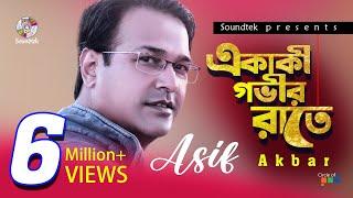 Asif Akbar - Ekaki Govir Raate
