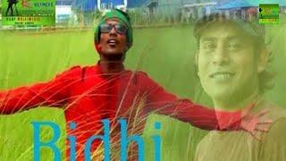 Bangla new song 2017 Bidhi by Kazi Shuvo-