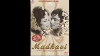 Tum Mere Sapno - Madhavi (1969) - Full Song
