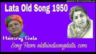 Thaher O Janewale Ek Meri Faryaad Sunta Jaa Lata old is gold song