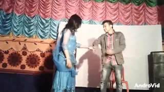 chittagong Biyer pakej video