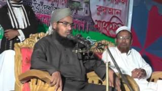 bangla new waz 2015 by habibur rahman misbah kuakata জিকিরের ফজিলত