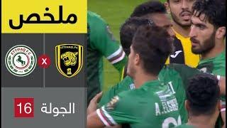 ملخص مباراة الاتحاد والاتفاق في دور الـ16 من كأس خادم الحرمين الشريفين