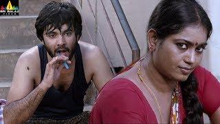 Actor Sidhu Scenes Back to Back | Guntur Talkies Latest Telugu Movie Scenes | Sri Balaji Video