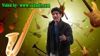 Pyar Ik Vaar - by Kalu Shahkoti { Master Saleem 's Brother } 2nd Video ** Super Hit **