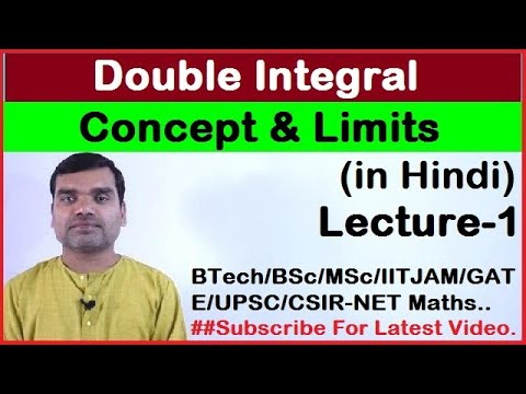 Double integral In Hindi(Part-I)