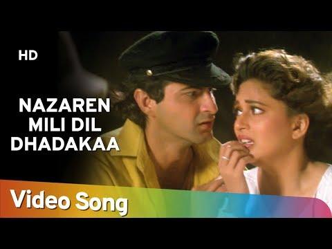 Xxx Mp4 Nazrein Mili Dil Dhadka Raja Songs Madhuri Dixit Sanjay Kapoor Udit Narayan Alka Yagnik 3gp Sex