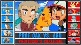 Ash vs. Professor Oak (Pokémon Ultra Sun/Moon) - Kanto Professor
