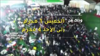 قناة اطفال ومواهب الفضائية اعلان مهرجان الطائف بمناسبة اليوم الوطني 38