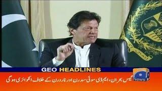 Geo Headlines - 08 PM - 12 December 2018