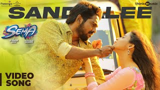 Sema Songs | Sandalee Video Song | G.V. Prakash Kumar, Arthana Binu | Valliganth | Pandiraj