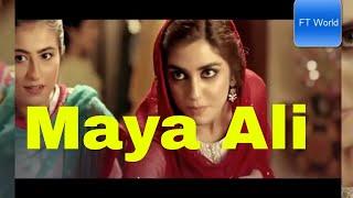 Pakistani Actress Maya Ali Feet