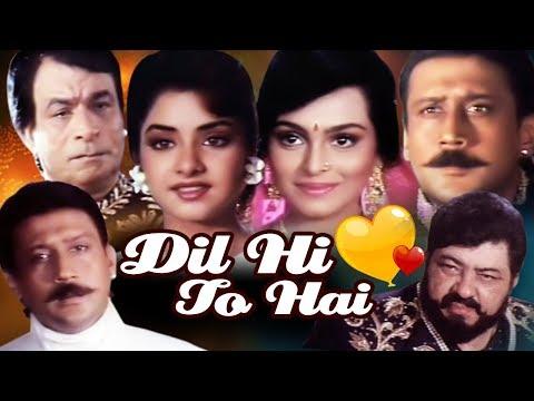 Xxx Mp4 Hindi Romantic Movie Dil Hi To Hai Showreel Jackie Shroff Divya Bharti 3gp Sex