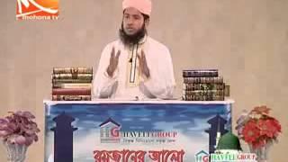 Bangla waz mufti boktiyar saheb