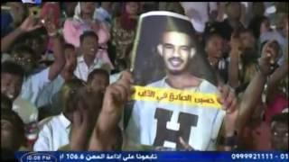 البوم الفنان حسين الصادق - الفترة المفتوحة - عيد الفطر المبارك 2017