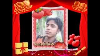 bangla  song jekhane  jai jekhane