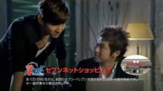 7net 【CM】東方神起