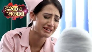 Ishq Mein Marjawan - 24th February  2018 |  Latest Today News| Colors Tv New TVSerial 2018